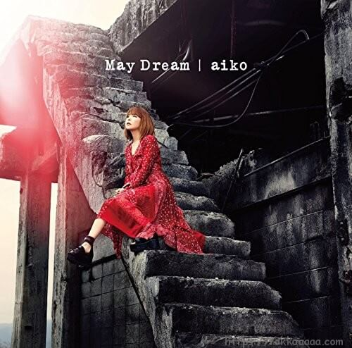 May Dream